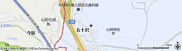 山形県尾花沢市五十沢157周辺の地図