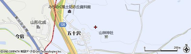 山形県尾花沢市五十沢横内周辺の地図