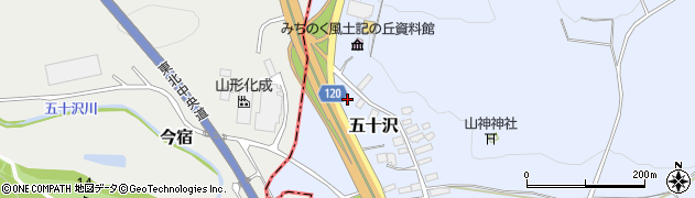 山形県尾花沢市五十沢1125周辺の地図