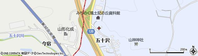 山形県尾花沢市五十沢149-1周辺の地図