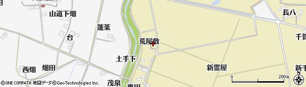 宮城県大崎市古川柏崎(荒屋敷)周辺の地図