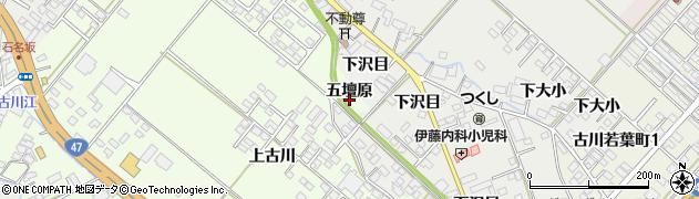 宮城県大崎市古川(五壇原)周辺の地図