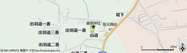広原神社周辺の地図