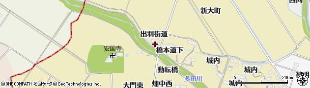 宮城県大崎市古川柏崎(野寺)周辺の地図