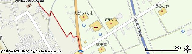山形県尾花沢市尾花沢1359周辺の地図