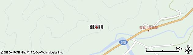 山形県鶴岡市温海川周辺の地図
