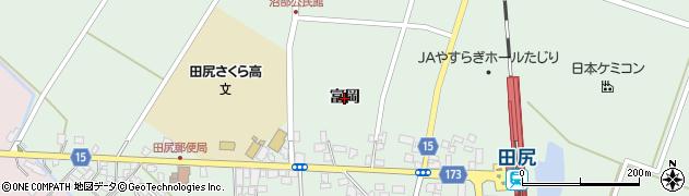 宮城県大崎市田尻沼部(富岡)周辺の地図