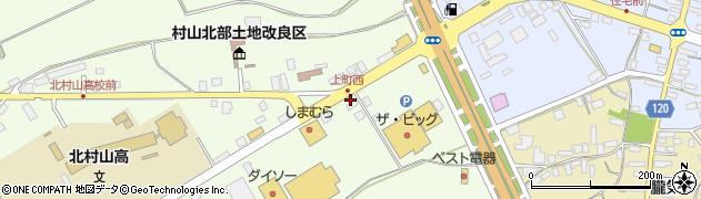 山形県尾花沢市尾花沢1705周辺の地図