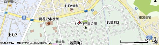 山形県尾花沢市若葉町周辺の地図