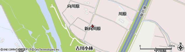 宮城県大崎市古川小林(新向川原)周辺の地図