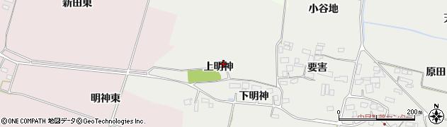 宮城県大崎市田尻中目(上明神)周辺の地図