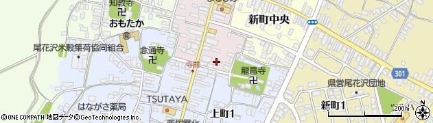 山形県尾花沢市中町1周辺の地図
