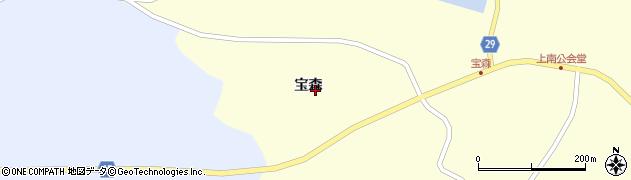 宮城県大崎市田尻大貫(宝森)周辺の地図