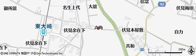 宮城県大崎市古川大崎(六角)周辺の地図