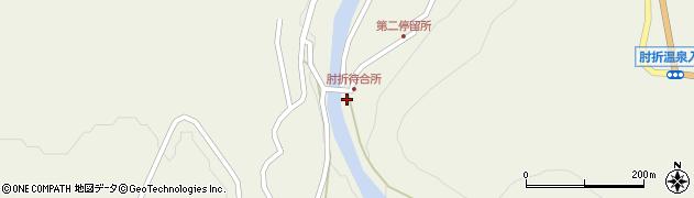 山形県最上郡大蔵村南山540周辺の地図
