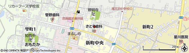 山形県尾花沢市新町中央3周辺の地図