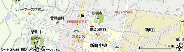 山形県尾花沢市新町中央4周辺の地図