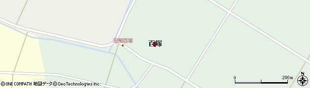 宮城県大崎市田尻沼部(百塚)周辺の地図