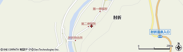山形県最上郡大蔵村南山506周辺の地図