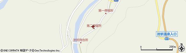 山形県最上郡大蔵村南山515周辺の地図