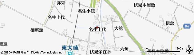 宮城県大崎市古川大崎(名生上代)周辺の地図