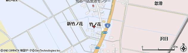 宮城県大崎市古川荒谷(竹ノ花)周辺の地図