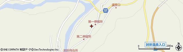 山形県最上郡大蔵村南山496周辺の地図