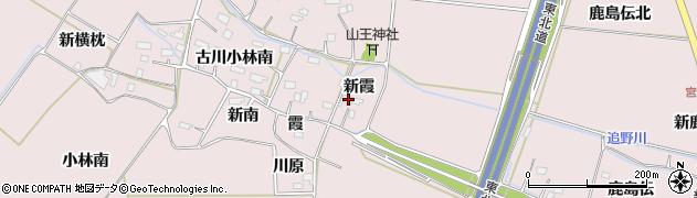宮城県大崎市古川小林(新霞)周辺の地図