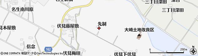 宮城県大崎市古川大崎(先制)周辺の地図