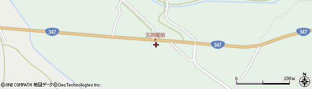 山形県尾花沢市北郷553周辺の地図