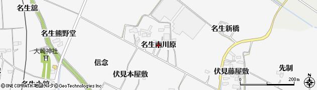 宮城県大崎市古川大崎(名生南川原)周辺の地図