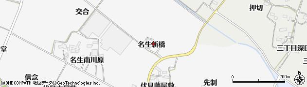 宮城県大崎市古川大崎(名生新橋)周辺の地図