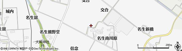 宮城県大崎市古川大崎(交合)周辺の地図