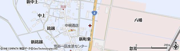 宮城県大崎市古川荒谷(新町東)周辺の地図