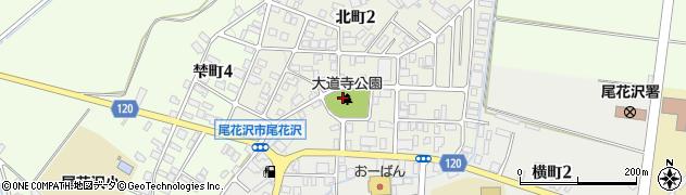 山形県尾花沢市北町周辺の地図