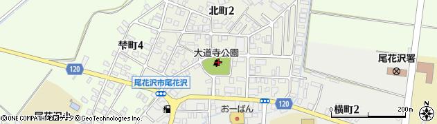 山形県尾花沢市北町1丁目周辺の地図