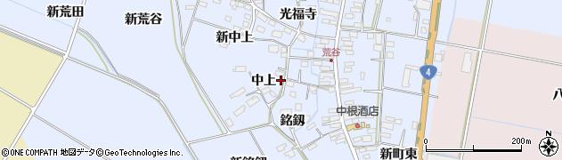 宮城県大崎市古川荒谷(中上)周辺の地図