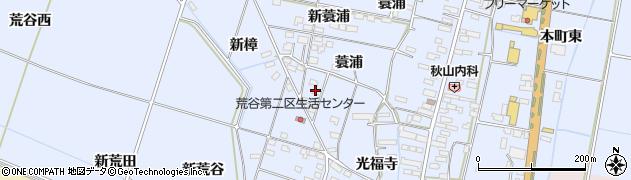 宮城県大崎市古川荒谷(新光福寺)周辺の地図