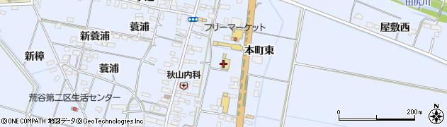 宮城県大崎市古川荒谷(本町東)周辺の地図
