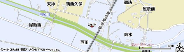 宮城県大崎市田尻沼木(坂下)周辺の地図