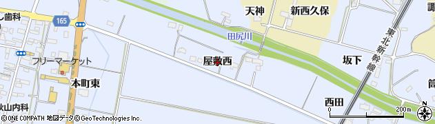 宮城県大崎市田尻沼木(屋敷西)周辺の地図