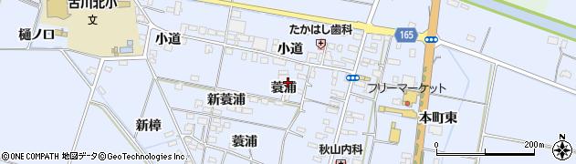 宮城県大崎市古川荒谷(蓑浦)周辺の地図