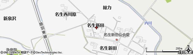 宮城県大崎市古川大崎(名生新田)周辺の地図