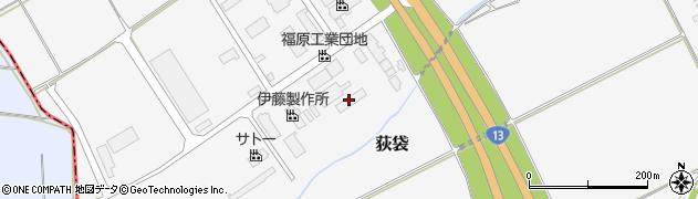 山形県尾花沢市荻袋1289周辺の地図