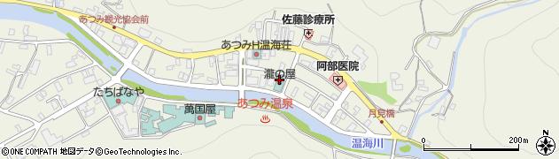 山形県鶴岡市湯温海(甲)周辺の地図