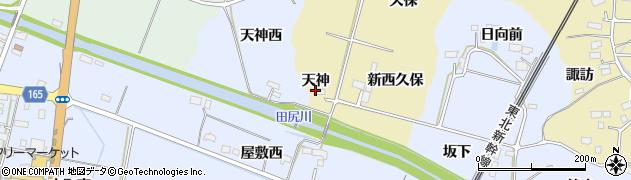 宮城県大崎市田尻諏訪峠(天神)周辺の地図