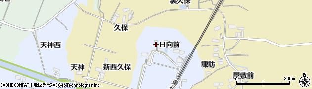 宮城県大崎市田尻沼木(日向前)周辺の地図