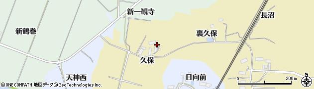 宮城県大崎市田尻諏訪峠(久保)周辺の地図