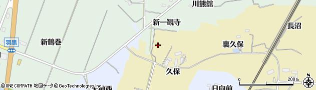 宮城県大崎市田尻諏訪峠(新久保)周辺の地図