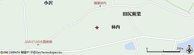 宮城県大崎市田尻蕪栗(林内)周辺の地図